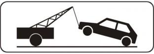 Remorquage voiture Antibes